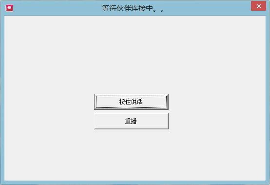 PC WeChat.jpg
